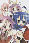 Lucky Star  - Heating Up Jigsaw Puzzle