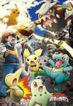 Pokemon Arceus: To the Conquering of Space-Time - V.S. Heatran Jigsaw Puzzle