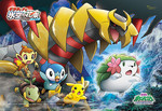 Pokemon Giratina & the sky warrior - Giratina & Shaymin Jigsaw Puzzle