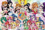 Pretty Cure - 5th Anniversary Jigsaw Puzzle