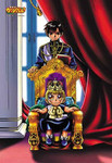 Zatch Bell! - The Kind King Jigsaw Puzzle