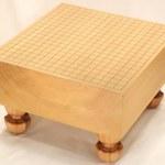 Size 50 Katsura Floor Go Board