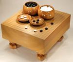Size 50 Katsura Floor Go Board Set Superior