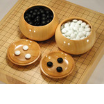 Superior Japanese Honshu Kaya Go Bowl - Super Large