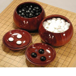 Superior Nara Go Bowl (Red Finish) - Extra Large