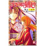 Rurouni Kenshin - Large Format (Shinsho) Japanese Manga Vol 1-28 (Complete Set)