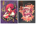 Noizi Ito - Illustration Collection  (2 Volume Set)