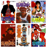 SLAM DUNK - Large Format (Shinsho) Japanese Manga Vol 1 -31 (Complete Set)