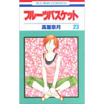 Fruits Basket - Original Japanese Manga Vol 1-23 (Complete Set)