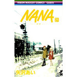 Nana - Original Japanese Manga Vol-1-21 (Ongoing)