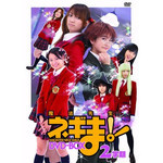Negima! Magister Negi Magi - DVD-BOX - 2nd Trimester (Live Action)