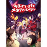 Animation- Detroit Metal City - DVD-BOX (4 Discs)