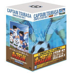 Captain Tsubasa - Captain Tsubasa Complete DVD- Box (elementary school version: sequel)