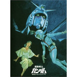 Mobile Suit GUNDAM - Movie Compilations Memorial Box DVD (3 Disc Set)