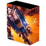 Mobile Suit Zeta GUNDAM - Memorial Box Part I (Blu-Ray 5 Disc Set)