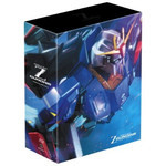 Mobile Suit GUNDAM - Memorial Box Part II (Blu-Ray 5 Disc Set)