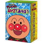 Anpanman - Let's Have Fun with English DVD BOX (4 Disc Set)