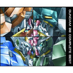 Mobile Suite GUNDAM - COMPLETE BEST (Limited Edition CD + DVD)