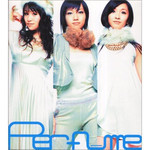 Perfume - Complete Best (CD + DVD)