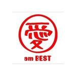 Ai Otsuka - Ai am BEST (Compilation Album)