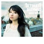 Nana Mizuki - ULTIMATE DIAMOND CD