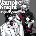 Vampire Knight - Original Soundtrack (CD)
