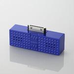 ELECOM - SOUNDBLOCK Speakers - Purple (ASP-P300PU)