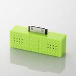 ELECOM - SOUNDBLOCK Speakers - Green (ASP-P300GN)