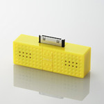 ELECOM - SOUNDBLOCK Speakers - Yellow (ASP-P300YL)