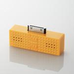 ELECOM - SOUNDBLOCK Speakers - Orange (ASP-P300DR)