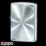 Sterling Silver Zippo - Diamond Cut  (Lines)