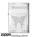 Sterling Silver Zippo - Tribal Butterfly