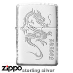 Sterling Silver Zippo - Tribal Dragon