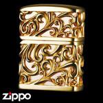 Engraved Zippo - Devil's Jacket  (Gold)