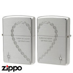Pair Zippo - Linked Heart
