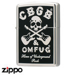 Skull Zippo - CBGB & OMFUG  (Guitar)