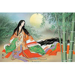 Kaguya Hime - Japanese Design 1000 Piece Jigsaw Puzzle