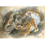 Dragon and Tiger - Japanese Design 2000 Piece Jigsaw Puzzle