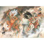 Wind God and Thunder God - Japanese Design 500 Piece Jigsaw Puzzle
