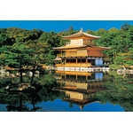 Scenes from Japan - Kinkakuji 1000 Piece Jigsaw Puzzle