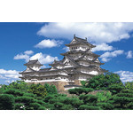 Scenes from Japan - Himeji Castle 1500 Small Piece Jigsaw Puzzle