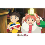 Studio Ghibli - Ponyo - Night of the Storm 300 Piece Jigsaw Puzzle