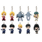 FULLMETAL ALCHEMIST - Dangly Straps (10 Random Boxes)