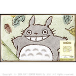 My Neighbor Totoro - Microfiber Knee/Lap Rug (Autumn Leaves)