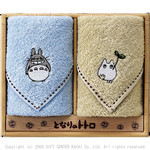 My Neighbor Totoro - Mini Towel Set  (Ototoro &amp; Chibitotoro)