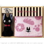 Kiki's Delivery Service - Baby Shower Towel & Mascot Set (Jiji & Bakery)
