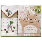 My Neighbor Totoro - Organic Cotton Towel Set