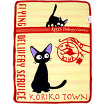 Kiki's Delivery Service - Jiji Blanket