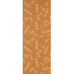 Pine Needles - Tenugui (Japanese Multipurpose Hand Towel) - Amber