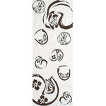 Daruma - Tenugui (Japanese Multipurpose Hand Towel) - Bistre Brown